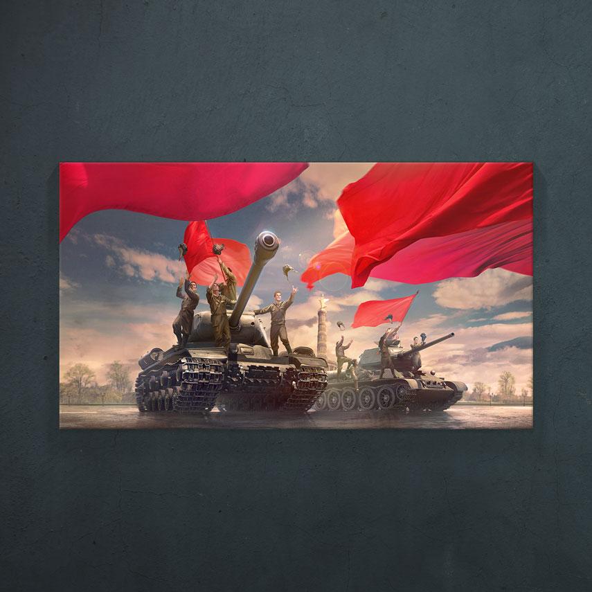 World of Tanks - Victory- Pepanza.ro